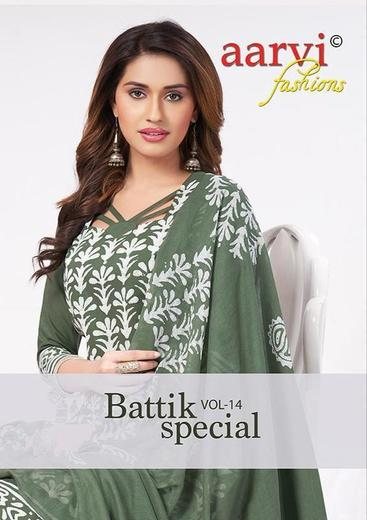 New released of AARVI BATTIK SPECIAL STITCHED VOL 14 by AARVI FASHION Brand