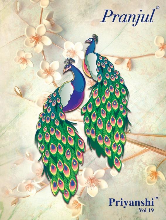 Pranjul Priyanshi Vol 19