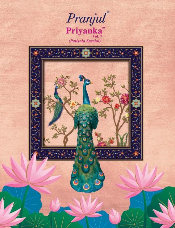 Pranjul Priyanka Vol 7