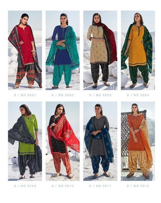 Suryajyoti Trendy Patiyala Vol 2