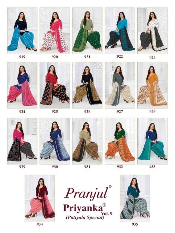 Pranjul Priyanka Vol 9