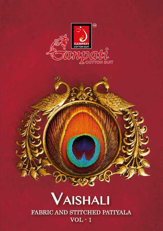 Ganpati Vaishali Ruhi Vol 1