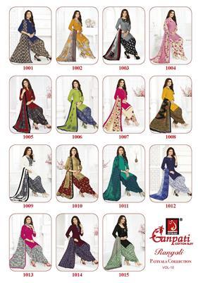 Ganpati Rangoli Stitched Vol 10