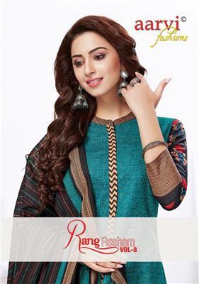 Aarvi Rang Resham Vol 8
