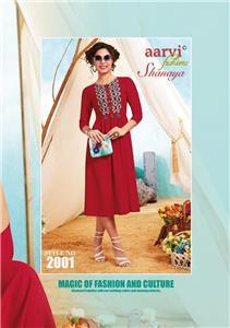 Aarvi Shanaya Vol 2 - 2001