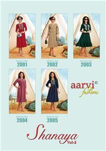 Aarvi Shanaya Vol 2