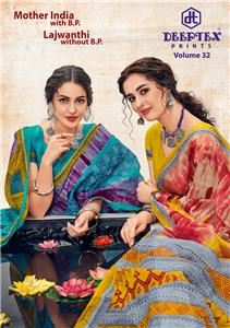 Deeptex Mother India Vol 32