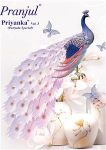 Pranjul Preksha Vol 3
