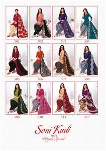 Mf Soni Kudi Stitched Vol 5