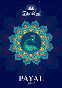 Sandhya Payal Vol 27