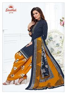 Sandhya Payal Stitched Vol 27 - 2714