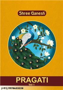 Shree Ganesh Pragati Vol 1