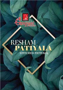 Ganpati Resham Patiyala Vol 1 Readymade