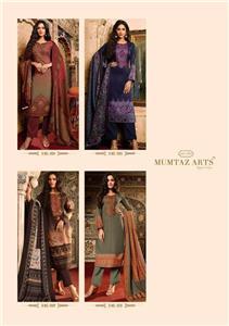Mumtaz Arts Malhar Vol 1