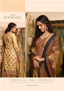 Mumtaz Arts Malhar Vol 1 - 1001