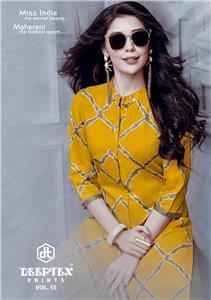 Deeptex Miss India Vol 55
