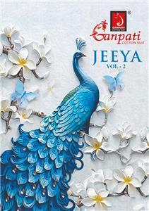 Ganpati Jeeya Vol 2
