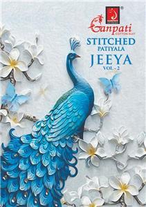 Ganpati Jeeya Ruhi Vol 2