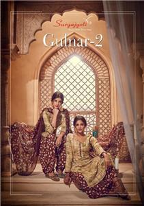 Suryajyoti Gulnar Vol 2