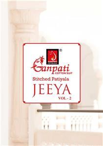 Ganpati Jeeya Patiyala Vol 2