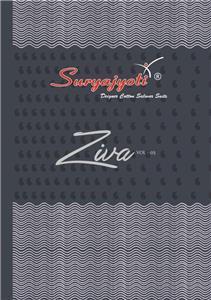 Suryajyoti Ziva Vol 5