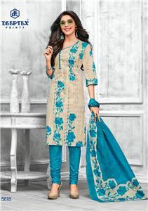Deeptex Miss India Vol 56