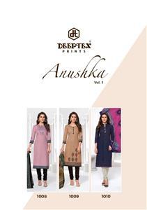 Deeptex Anushka Vol 1