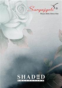 Suryajyoti Shaded Vol 1
