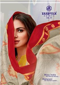 Deeptex Miss India Vol 57