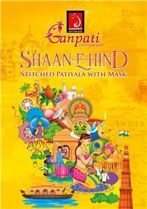 Ganpati Shaan E Hind Ruhi Vol 1