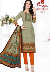 Ganpati Karachi Queen Vol 3