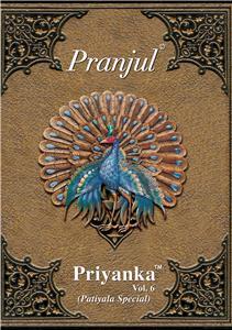 Pranjul Priyanka Vol 6