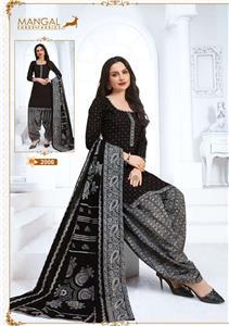 Msf Padmavathi Stitched Vol 2