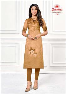 Sandhya Kalakruti Stitched Vol 21
