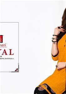Ganpati Payal Ruhi Vol 29