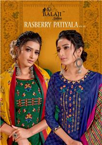 Balaji Rasberry Vol 5
