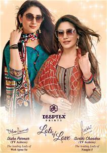 Deeptex Miss India Vol 61