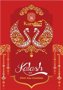 Kundan Kalash Ruhi Vol 9