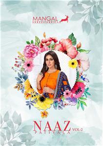 Msf Naaz Ruhi Vol 2