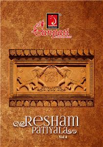 Ganpati Resham Patiyala Vol 4