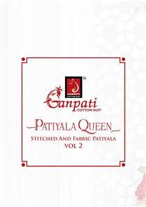 Ganpati Patiyala Queen Ruhi Vol 2