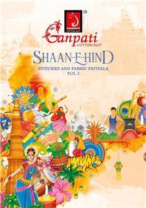 Ganpati Shaan E Hind Ruhi Vol 2
