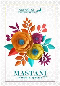 Msf Mastani Ruhi Vol 10