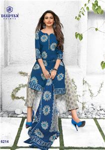 Deeptex Miss India Vol 62