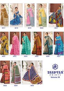 Deeptex Mother India Vol 38