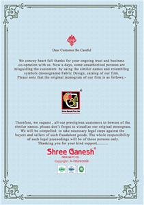 Shree Ganesh Panchi Vol 5