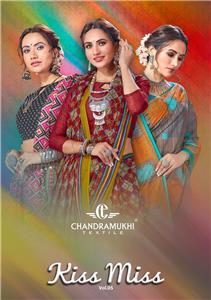 Chandramukhi Kiss Miss Vol 5