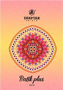 Deeptex Batik Plus Vol 12