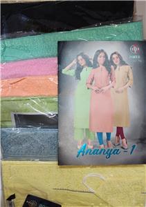 Deeptex Ananya Vol 1