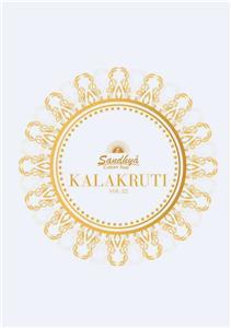 Sandhya Kalakruti Vol 22